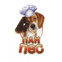 Пан-Пёс